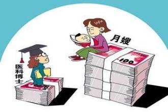 """受熱捧的學生月嫂多為高校畢業生 準寶媽出高薪搶""""三高"""""""